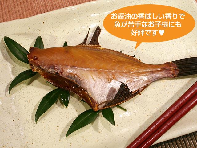 カワハギ干物(ウマヅラハギ)醤油干しを焼ました  干物
