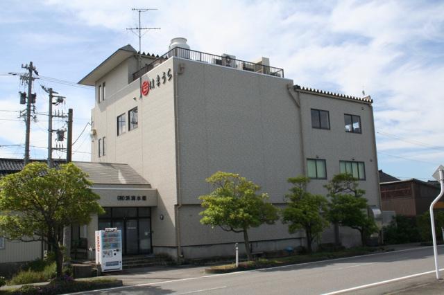 浜浦水産 社屋